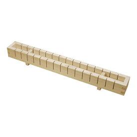 ヤマコー YAMACO 木製 押し寿司器(桧材) 16切 <BOS0501>