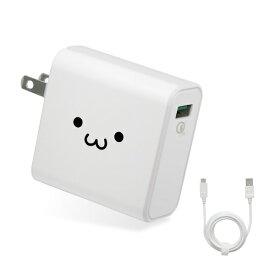 エレコム ELECOM タブレット/スマートフォン対応 [USB-C] AC充電器 Type-Cケーブル同梱 QuickCharge3.0対応 1.5m MPA-ACCQ02WF [1.5m]