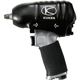 空研 Kuken 空研 インパクトレンチ KW-12MP