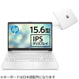 HP エイチピー 2Z189PA-AAAB ノートパソコン 15s-fq1000 G1モデル ピュアホワイト [15.6型 /intel Core i5 /SSD:256GB /メモリ:8GB /2020年8月モデル]