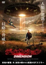 【2020年09月18日発売】 インターフィルム INTERFILM ディメンション【DVD】