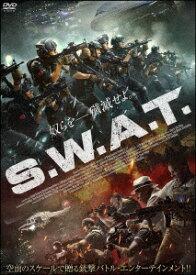 【2020年09月18日発売】 インターフィルム INTERFILM S.W.A.T.【DVD】