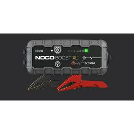 NOCO ノコ GB50 バッテリーレスキュー リチウムジャンプスターター バッテリー容量:3150mAh DC12V車用