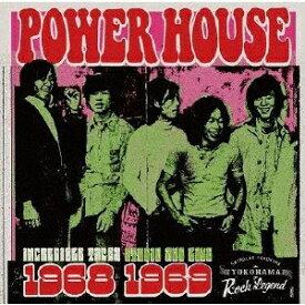 ディスクユニオン disk union パワーハウス/ 1968-69【CD】 【代金引換配送不可】