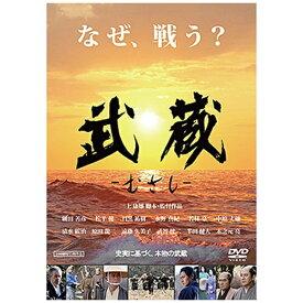 アメイジングDC Amazing D.C. 武蔵-むさし-【DVD】 【代金引換配送不可】