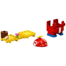 レゴジャパン LEGO LEGO(レゴ) 71371 スーパーマリオ プロペラマリオ パワーアップ ック