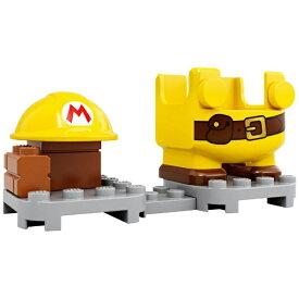 レゴジャパン LEGO LEGO(レゴ) 71373 スーパーマリオ ビルダーマリオ パワーアップパック