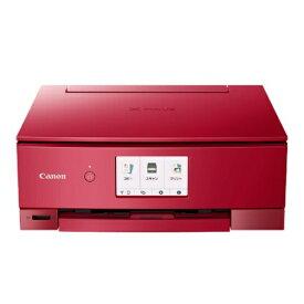 キヤノン CANON TS8430 A4カラーインクジェット複合機 PIXUS レッド [カード/名刺〜A4][ハガキ 年賀状 印刷 プリンター 6色]