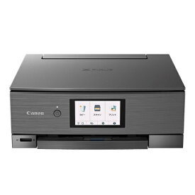 キヤノン CANON XK90 A4カラーインクジェット複合機 PIXUS [カード/名刺〜A4][ハガキ 印刷 プリンター]