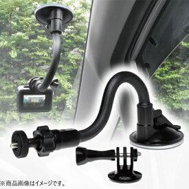 GLIDER グライダー 【グライダー】360度回転フレキシブルアーム付き吸盤マウント【GLD4584GO158x】