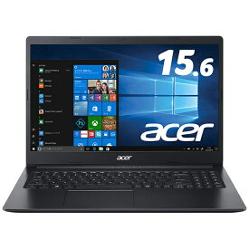 ACER エイサー A315-34-A14U/K ノートパソコン Aspire 3 チャコールブラック [15.6型 /intel Celeron /SSD:256GB /メモリ:4GB /2020年8月モデル]