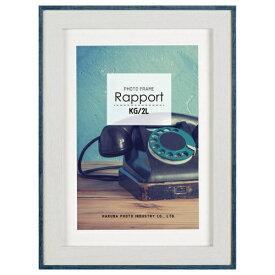 ハクバ フォトフレーム Rapport(ラポール) 2L ブルー FWRP-BL2L ハクバ ブルー FWRP-BL2L