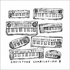 ブリッジ BRIDGE オムニバス:Casiotone Compilation 8【CD】