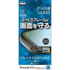 ラスタバナナ RastaBanana iPhoneSE2nd/8/7/6s/6 シリコンフレームパネル 0.33mm FSE2476IP047 ブラック