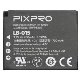 コダック Kodak KODAK PIXPRO WPZ2用 バッテリー【充電式リチウムイオン電池】 LB015