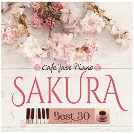 インディーズ MoonlightJazzBlue&JAZZPARADISE:カフェで流れるジャズピア【CD】