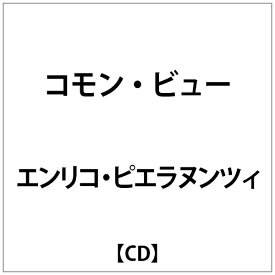 インディーズ エンリコ・ピエラヌンツィ:コモン・ビュー【CD】