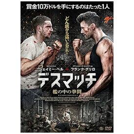 【2020年10月02日発売】 アメイジングDC Amazing D.C. デスマッチ 檻の中の拳闘【DVD】