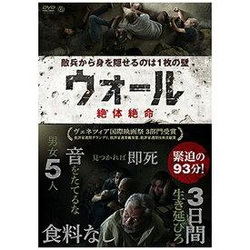 【2020年10月02日発売】 アメイジングDC Amazing D.C. ウォール 絶体絶命【DVD】