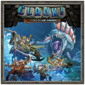 アークライト ARCLIGHT 【再販】クランク!拡張セット第1弾:深海の財宝 完全日本語版