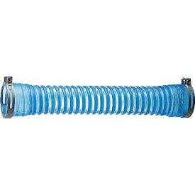 カクダイ KAKUDAI 4373-50x250 排水フレキパイプ パン用 4373-50x250