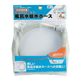 カクダイ KAKUDAI 418-401-4 風呂水給水ホース 伸縮式 418-401-4