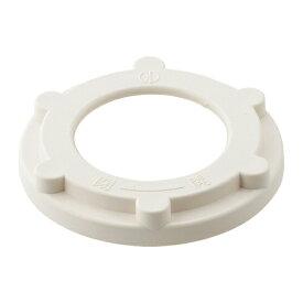 カクダイ KAKUDAI 437-223 洗濯機排水トラップ固定ナット 437-223
