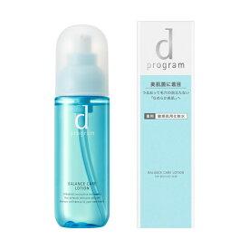 資生堂 shiseido dプログラム (ディープログラム) バランスケア ローションMB 125ml 化粧水 【医薬部外品】