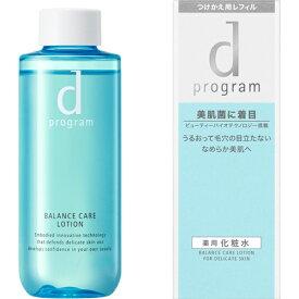 資生堂 shiseido dプログラム (ディープログラム) バランスケア ローションMB つめかえ用 125ml 化粧水 【医薬部外品】