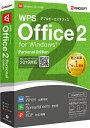 キングソフト KINGSOFT WPS Office 2 Personal Edition DVD-ROM版 [Win・Android・iOS用]