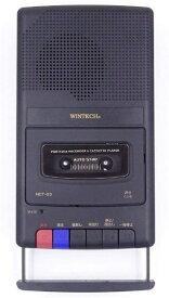 KOHKA 廣華物産 可動式大型ハンドル付ポータブルカセットテープレコーダー WINTECH HCT-03