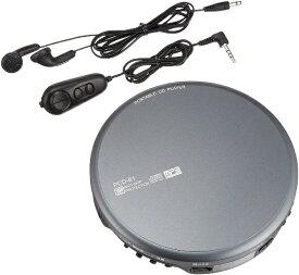 KOHKA 廣華物産 MP3再生対応 音飛び防止機能 リモコン付属ポータブルCDプレーヤー  WINTECH PCD−61 WINTECH PCD-61