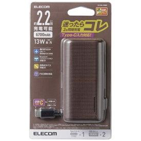 エレコム ELECOM モバイルバッテリー/おまかせ充電対応 レッド DE-C23L-6700RD [6700mAh /2ポート /充電タイプ]