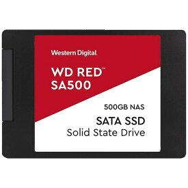 WESTERN DIGITAL ウェスタン デジタル WDS500G1R0A 内蔵SSD WD Red [2.5インチ /500GB][WDS500G1R0A]