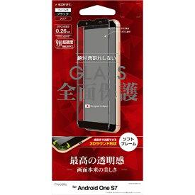 ラスタバナナ RastaBanana Android One S7 3Dパネル ソフトフレーム ブラック SG2142AOS7
