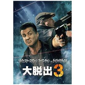 ワーナー ブラザース 大脱出3【DVD】