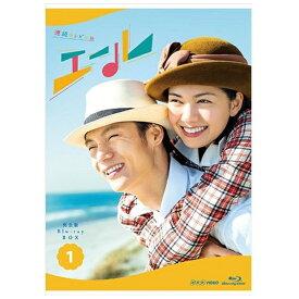 【2020年10月23日発売】 NHKエンタープライズ nep 連続テレビ小説 エール 完全版 ブルーレイBOX1【ブルーレイ】