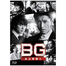 TCエンタテインメント TC Entertainment BG〜身辺警護人〜2020 Blu-ray BOX【ブルーレイ】