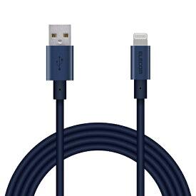 エレコム ELECOM Lightningケーブル 準高耐久 アルミコネクタ 2.0m ブルー MPA-UALPS20BU [2.0m]