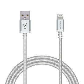 エレコム ELECOM Lightningケーブル 高耐久 1.2m ホワイト MPA-UALS12WH [1.2m ※コネクタ含まず]