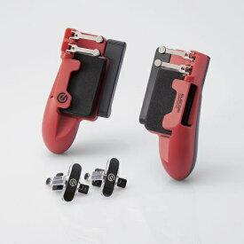 エレコム ELECOM タブレット用ゲームアクセサリ グリップ 6ボタン ダイレクトタッチボタン付属 レッド P-GMGT6B01RD