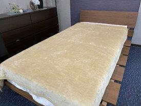大宗 【毛布】綿入り合わせなめらか毛布 ハンク シングルサイズ(140x200cm/ベージュ)