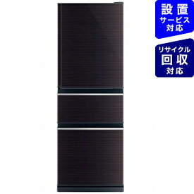 三菱 Mitsubishi Electric 《基本設置料金セット》冷蔵庫 CXシリーズ グロッシーブラウン MR-CX33FL-BR [3ドア /左開きタイプ /330L]【zero_emi】
