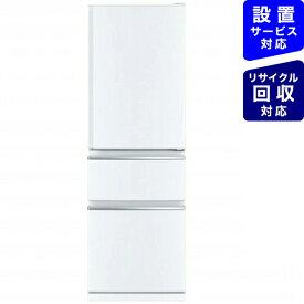 三菱 Mitsubishi Electric 《基本設置料金セット》冷蔵庫 CXシリーズ パールホワイト MR-CX37FL-W [3ドア /左開きタイプ /365L][冷蔵庫 大型]【zero_emi】