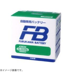 古河電池 FURUKAWA BATTERY FB 34B17L 国産車用バッテリー FBシリーズ 【メーカー直送・代金引換不可・時間指定・返品不可】