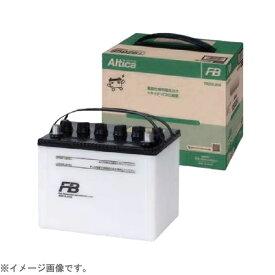 古河電池 FURUKAWA BATTERY TB-75D23L トラック・バス業務車用バッテリー Altica TRUCK BUS 【メーカー直送・代金引換不可・時間指定・返品不可】