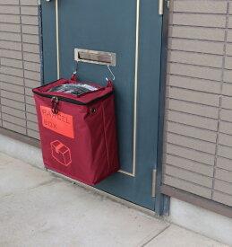 ヤマソロ le colis 掛け型宅配ボックス RD le colis RD 73-060