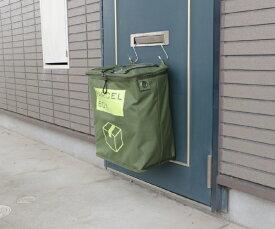 ヤマソロ YAMASORO 掛け型宅配ボックス(簡易設置タイプ) le colis(ルコリス) グリーン 73-061