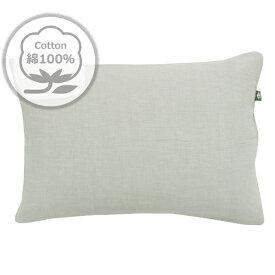 小栗 OGURI メリーナイト(Merry Night) 枕カバー 43×63cm ノル 綿100% 洗いざらし グレー HP61001-05
