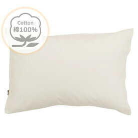 小栗 OGURI メリーナイト(Merry Night) 枕カバー 43×63cm ノル 綿100% 洗いざらし アイボリー HP61001-07